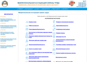 Maot16.ru thumbnail