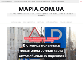 Mapia.com.ua thumbnail