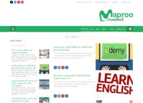 Maproo.net thumbnail