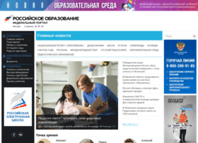 Maps.edu.ru thumbnail