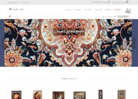 Marashicarpet.ir thumbnail