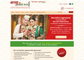 Marathalaginsarai.com thumbnail