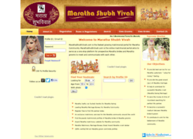 Marathashubhvivah.com thumbnail