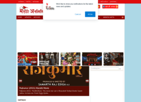 Marathi-unlimited.in thumbnail