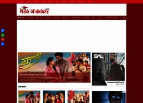 Marathi-unlimited.in thumbnail