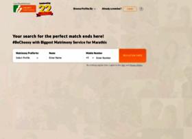 Marathimatrimony.com thumbnail
