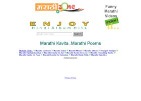 Marathizone.com thumbnail