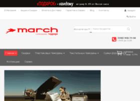 March.com.ua thumbnail