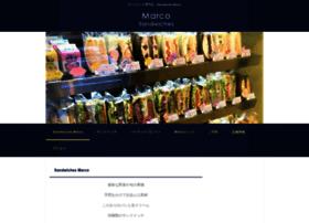 Marco2017.info thumbnail
