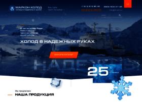 Marcon-kholod.ru thumbnail
