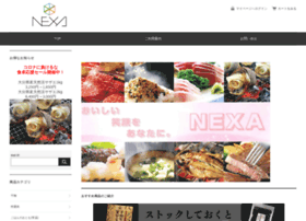 Marcurie-sen.jp thumbnail