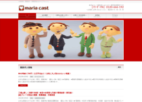 Mariacast.jp thumbnail