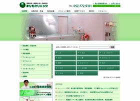 Marimo-c.jp thumbnail