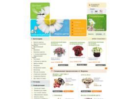 Marinaflowers.co.il thumbnail