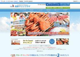 Marineplaza.co.jp thumbnail