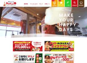 Marino-net.co.jp thumbnail