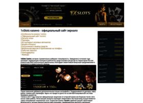 Mario-dubna.ru thumbnail