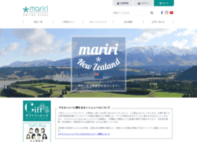 Mariri-nz.co.jp thumbnail
