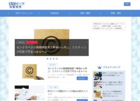 Markekaizen.jp thumbnail