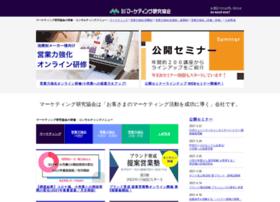 Marken.co.jp thumbnail