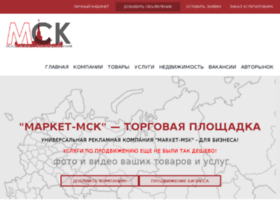 Market-msk.ru thumbnail