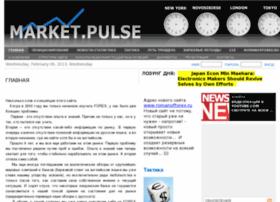 Market-pulse.ru thumbnail