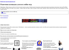 Market4game.ru thumbnail