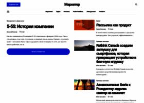 Marketer.ru thumbnail
