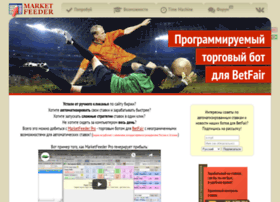 Marketfeeder.ru thumbnail