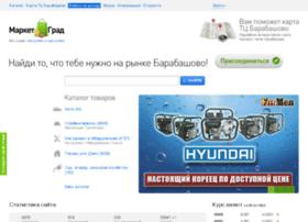 Marketgrad.ua thumbnail