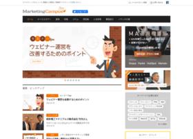 Marketing-campus.jp thumbnail