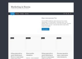 Marketing-in-russia.ru thumbnail