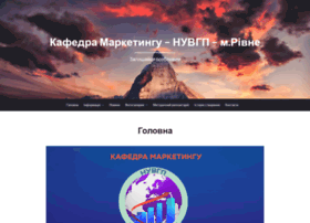 Marketing-r.com.ua thumbnail