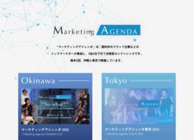Marketingagenda.jp thumbnail