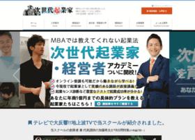 Marketingconsultants.jp thumbnail