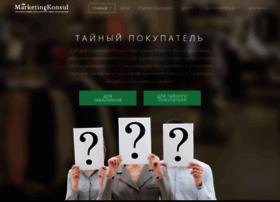 Marketingkonsul.ru thumbnail
