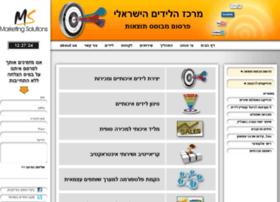 Marketingsolutions.co.il thumbnail