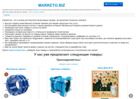 Marketo.biz thumbnail
