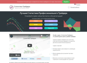 Marketstat.ru thumbnail