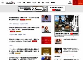 Markezine.jp thumbnail