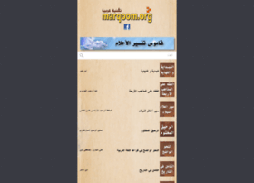 Marqoom.org thumbnail