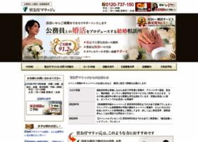 Marriage-club.co.jp thumbnail