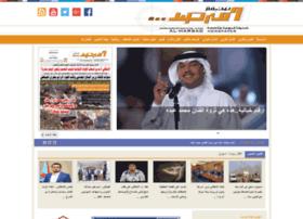Marsad.news thumbnail