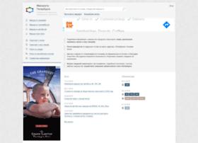Marspb.ru thumbnail