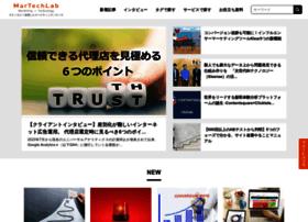 Martechlab.gaprise.jp thumbnail
