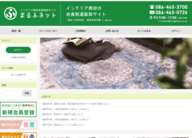 Marufu.net thumbnail