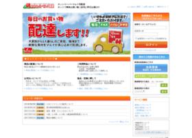 Marui-takuhai.com thumbnail