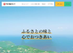 Marui.or.jp thumbnail