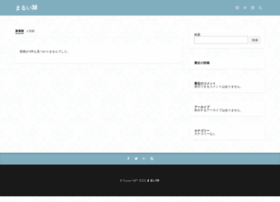 Marui38.jp thumbnail