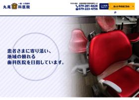 Maruo-shika.com thumbnail